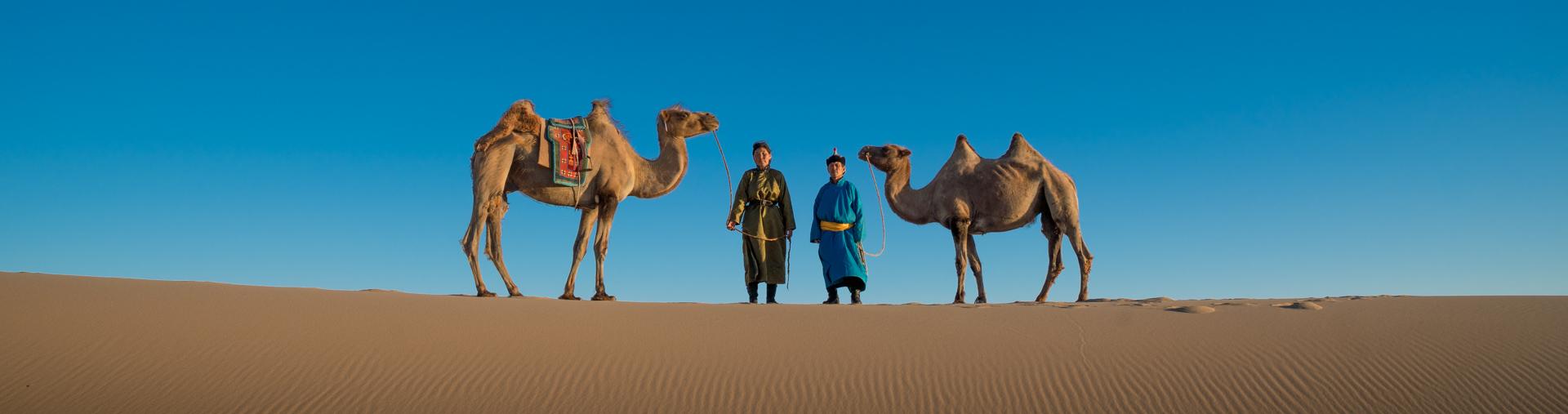 featured image of post: The Gobi Desert Sand Dunes
